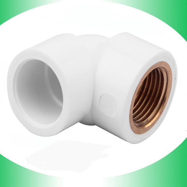 PVC BRASS THREAD FEMALE ELBOW